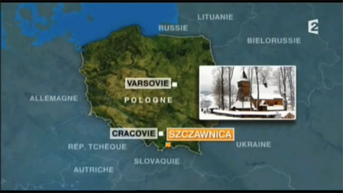 National France 2 TV